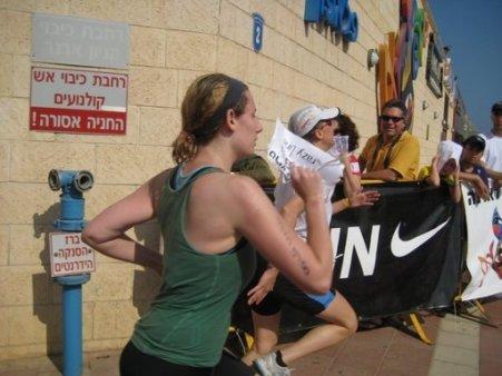 First Triathlon, 2008